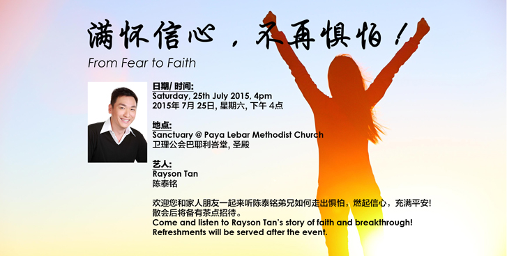 E-BANNER_Chinese_Evangelistic_WEB (2)