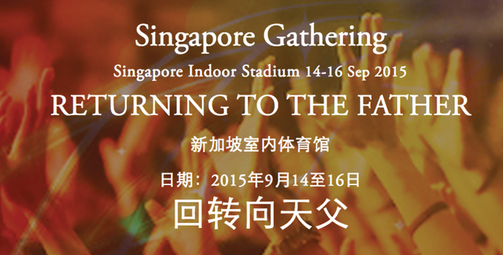 Singapore Gathering - Singapore Indoor Stadium 14-16 2015
